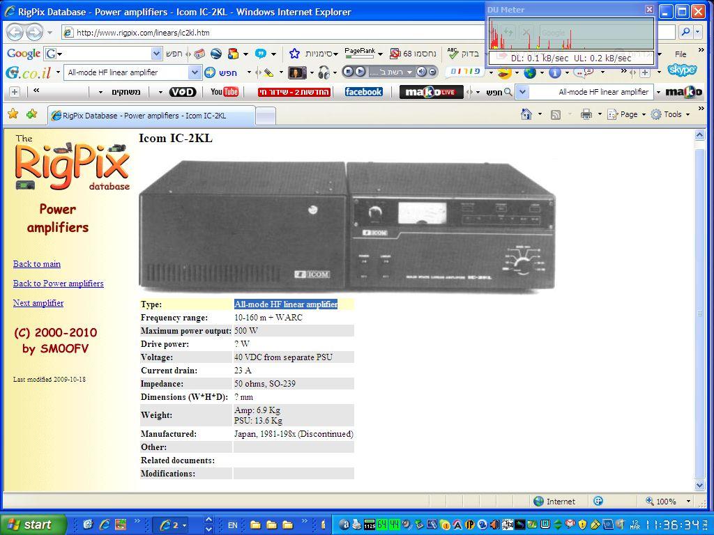 sm50 icom microphone wiring diagram icom schematic parts
